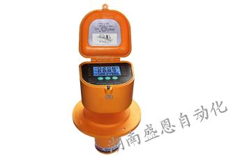 SNRISEN-WR一体式经济型超声波明渠流量计